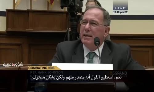 مناقشة في الكونغرس حول الوهابية ودعم آل سعود للإرهاب وقريبًا اتهامها بالتورط في 11 سبتمبر
