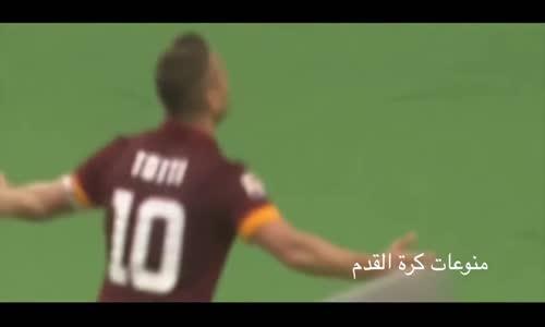 لقطات طريفة وجميلة -جداً -لإحتفالات لاعبي كرة القدم بتسجيل الأهداف ● HD
