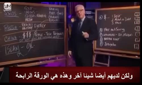 """عدوّ الإسلام اللدود """"غلين بيك"""" يعترف بأن المسلمين في القمة و الاسلام هو الفائز  في الاخير"""