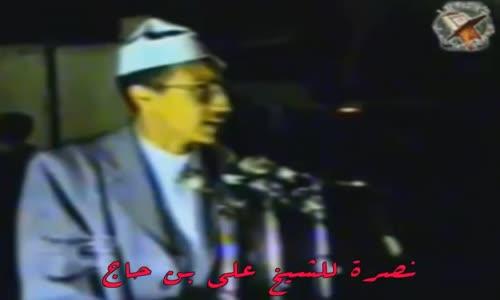 الشيخ علي بن حاج _ وسيلتنا الصبر والثبات والعزيمة