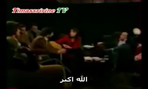 اغنية الله أكبر معطوب الوناس بالترجمة العربية