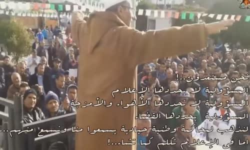 الشيخ علي بن حاج _ المسؤولية يحددها القضاء,نحن مستعدون للمحاكمة داخليا خارجيا