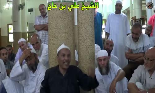 !.. الشيخ علي بن حاج _ اوباما (زَعْمَ) لا يفهم رفض القادة التنحي عند انتهاء ولايتهم