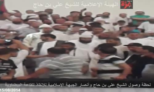 ALGERIE - Gaza - وصول الشيخ علي بن حاج وأنصار الجبهة للقاعة البيضاوية