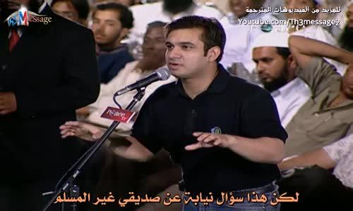 ماذا لو كانت نبوءات النبي محمد مضافة لكتبنا المقدسة من اجل نشر الاسلام!! - ذاكر نايك Zakir Naik
