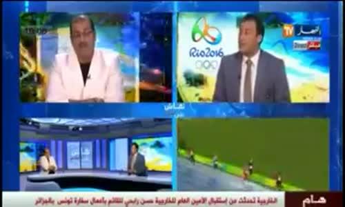 فضيحة نقل المسؤولين الرياضيين الجزائريين  لزوجاتهم وبناتهم للبرازيل  وتجاهل المدربيين