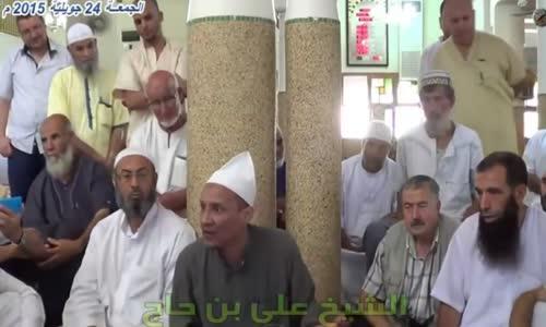 الشيخ علي بن حاج _ السلطة ليست غاية بل وسيلة