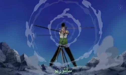 One Piece amv رورونوا زورو Arabic Sub