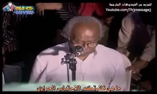 هل تحدث الدين عن الاحتباس الحراري ؟ - ذاكر نايك Zakir Naik