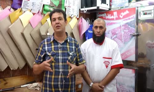 افضل فيديو يشرح طريقة تقطيع اضحية العيد بكل سهولة HD