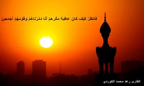الشيخ علي بن حاج _ سأظل امشي على هذا الطريق الى ان يشاء الله