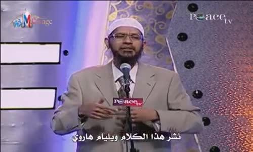 الدورة والدموية وانتاج اللبن - القرآن الكريم و العلم الحديث