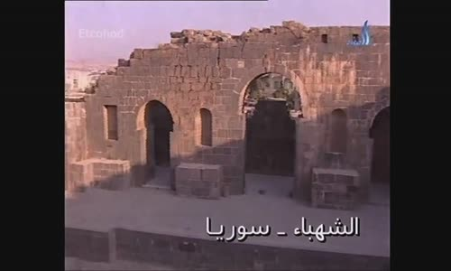 تاريخ الحضارة د أحمد داوود الحلقة 32 من 42-ج2 السلسلة الرئعة النادرة