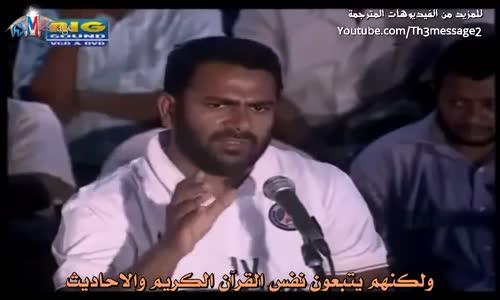 التفرقة في الاسلام - ذاكر نايك Zakir Naik