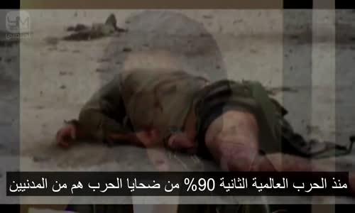 اقوى فيديو من امريكية تشرح لماذا يكره المسلمون امريكا ومن هم الارهابيون الحقيقون
