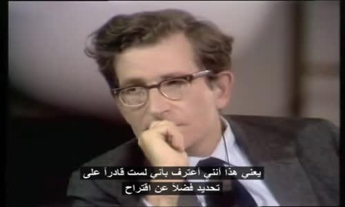 -خطر الجامعات عند ميشيل فوكو