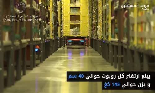 الروبوتات العاملة بشركة أمازون نظرة داخل مستودعات شركة أمازون حيث تقوم آلاف الروبوتات بتجهيز الطلبات