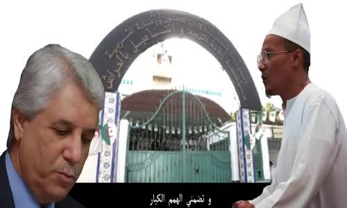 الشيخ علي بن حاج يرد على رسالة من بعض مساجين الحراش