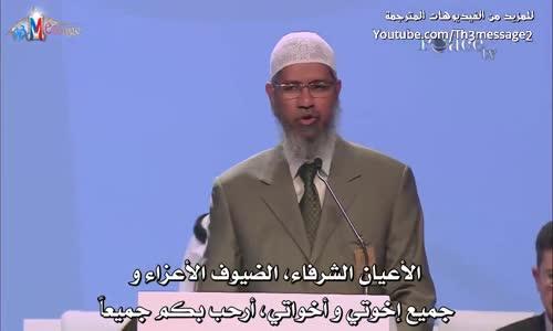 كلمة الدكتور ذاكر نائيك اثناء استلامه جائزة الملك فيصل العالمية لخدمة الاسلام 2015