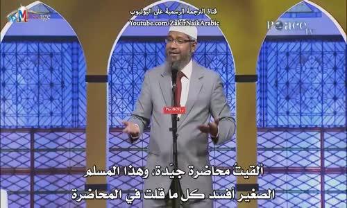 د ذاكر نايك يدعو لجورج بوش Dr Zakir Naik prays for George Bush to be guided to Islam