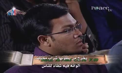 العسل - القرآن الكريم والعلم الحديث