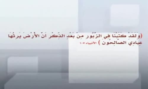الشيخ علي بن حاج _فلسطين لاتحتاج الى الكلمات..تحتاج الى الدماء