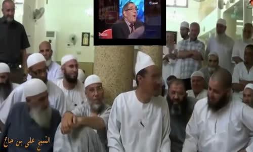 الشيخ علي بن حاج _ طيابات الحمام