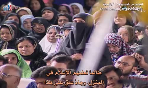 الدراسة في المدارس العلمانية - ذاكر نايك Zakir Naik