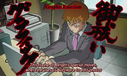 Reigen using Photoshop _ Mob Psycho 100 Ep 4