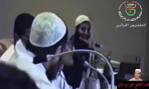 الشيخ علي بن حاج يتحدى اليتيمة _ نقطع الندوة ونجعلها على المباشر في التلفزة