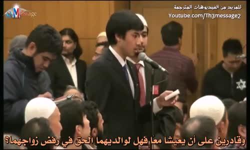 رفض الابوين للزواج في الاسلام - ذاكر نايك Zakir Naik