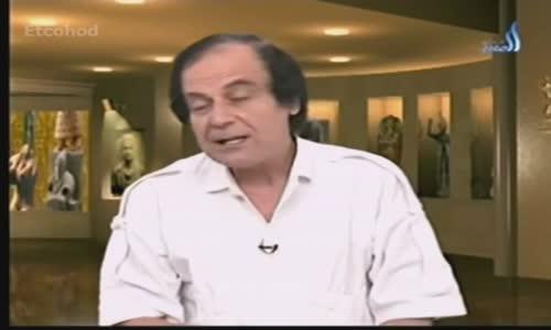 تاريخ الحضارة د أحمد داوود الحلقة 24 من 42-ج2  السلسلة الرئعة النادرة