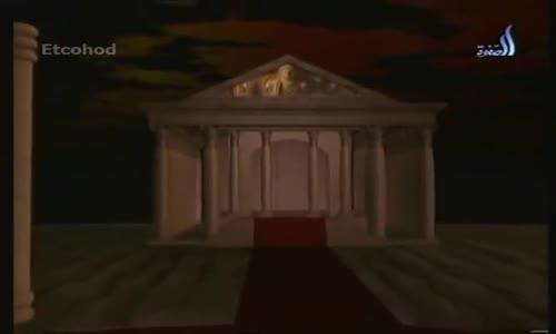 تاريخ الحضارة - د.أحمد داوود الحلقة 10 من 42  السلسلة الرئعة النادرة