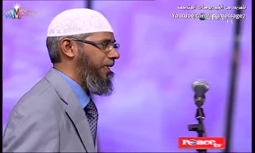 دخلت الاسلام بعد محاضرة حقوق المرأة في الاسلام - ذاكر نايك Zakir Naik