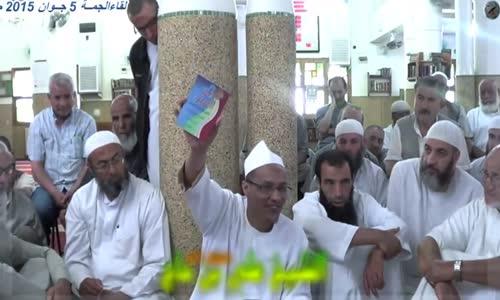 (الشيخ علي بن حاج _ لن نضحي بعقيدتنا من اجل وسيلة (جامد