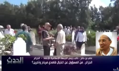الشيخ علي بن حاج يتحدى اصحاب الدبابة للمرة الألف