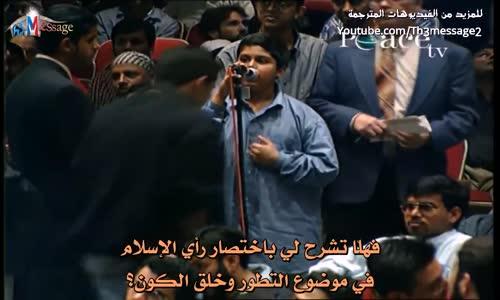 التطور وعلم الاحياء في الاسلام - ذاكر نايك Zakir Naik