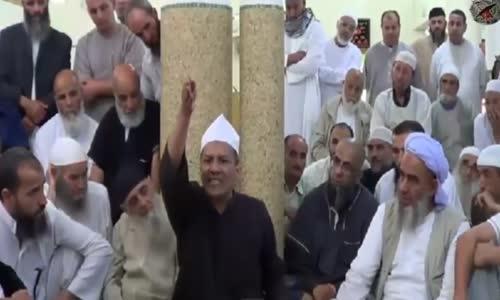 الشيخ علي بن حاج _ الحــل