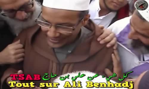 الشيخ علي بن حاج يُمنع من الكلام وشكيب يُبيض داخل الزوي