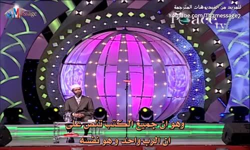 السلام عليكم ام اوم شانثي  - ذاكر نايك Zakir Naik