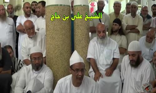 TUNISIE - الشيخ علي بن حاج _ غلق المساجد في تونس جريمة