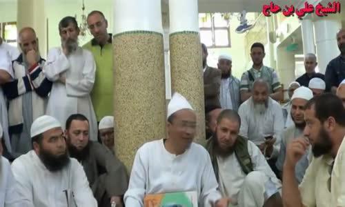 الشيخ علي بن حاج _ اذا عرفت نفسك فلا يضرك كلام الناس