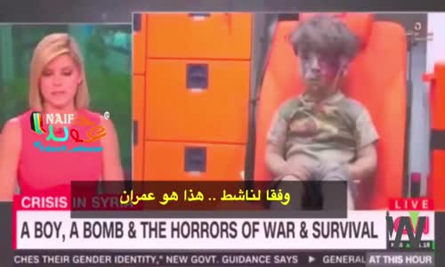 مذيعة أمريكية تبكي على طفل سوري عمران خرج من أنقاض حلب