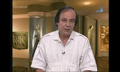 تاريخ الحضارة د أحمد داوود الحلقة 26 من 42-ج1  السلسلة الرئعة النادرة
