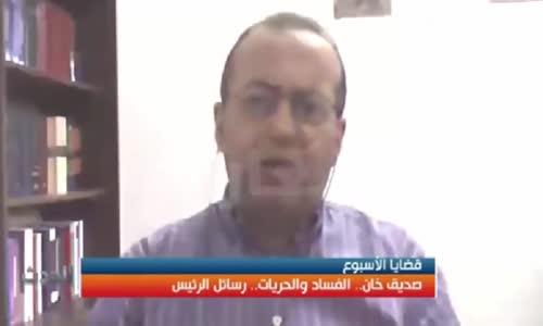 سفيان شويطر (علي بن حاج ) نحن نجني ثمرة سكوتنا عن هذه الإنتهاكات