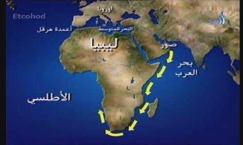 تاريخ الحضارة د أحمد داوود الحلقة 33 من 42-ج2  السلسلة الرئعة النادرة