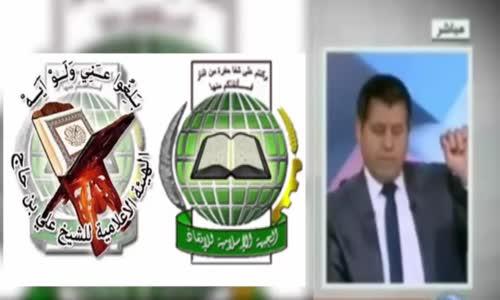 الشيخ علي بن حاج _ هم يريدون والله يريد ولا يكون إلا ما أراده الله