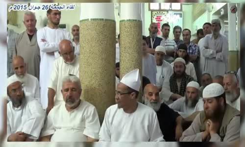الشيخ علي بن حاج _ محاكمة عبد المؤمن خليفة