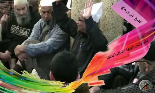 ALGERIE - ..الشيخ علي بن حاج_ يُعَلِبون لنا مصطلحات ونَبْلعها ونرددها كالببغاوات