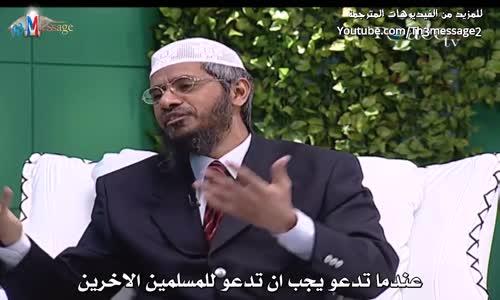 هل يمكننا الدعاء لغير المسلمين في صلاتنا ؟ د.ذاكر نايك